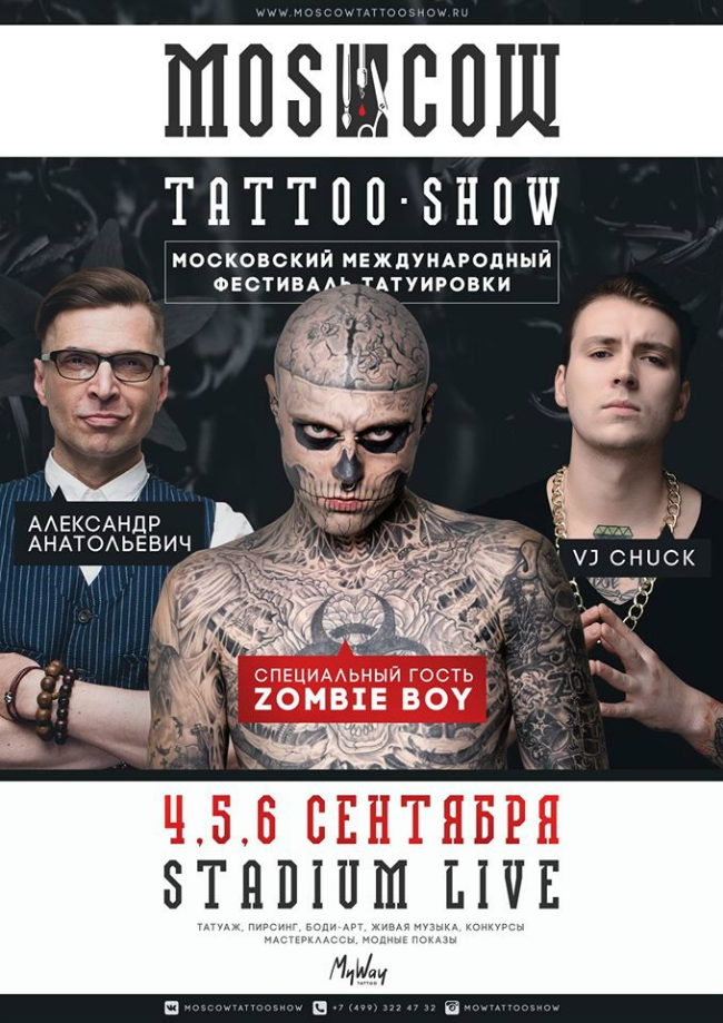 Moscow Tattoo Show